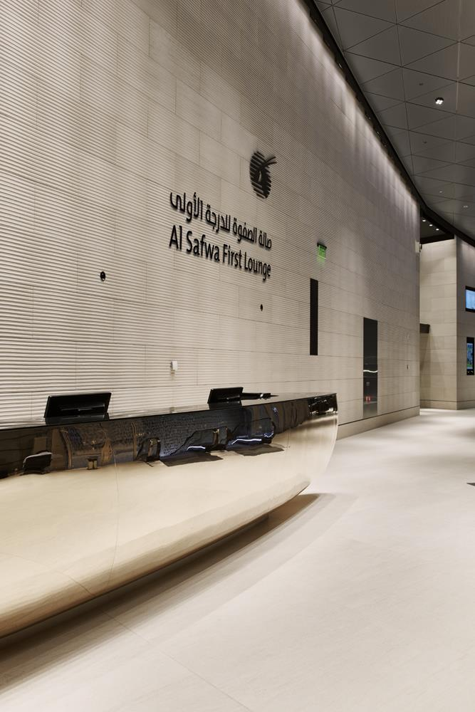 Hamad International Airport: Photo 23