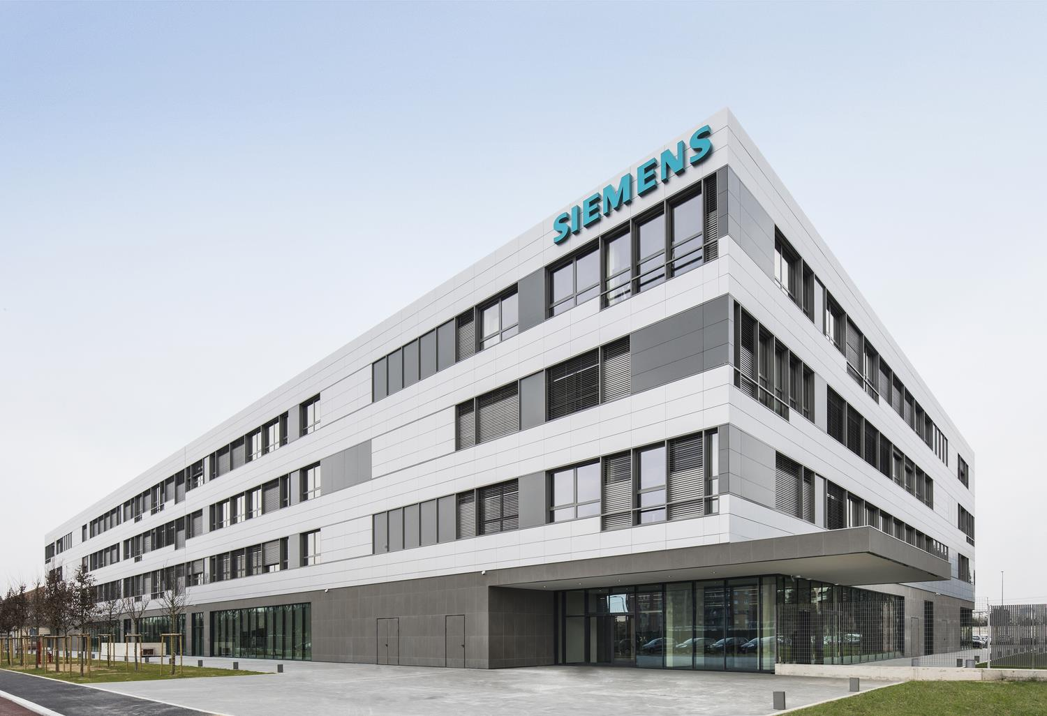 Siemens Headquarter: Photo 5