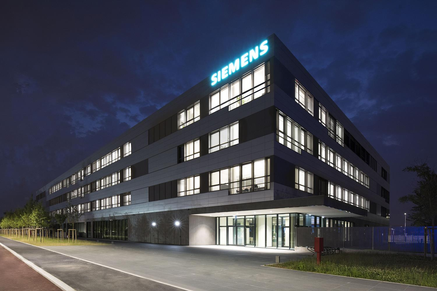 Siemens Headquarter: Photo 14